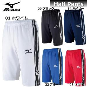 MIZUNO ミズノ ジャージ ハーフパンツ 32JD6005  ミズノ定番MCラインテープデザイン...