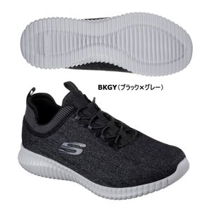 スケッチャーズ メンズ スニーカー シューズ 52642 5カラー ELITE FLEX-HARTNELL カジュアル 靴 ウォーキング ランニング 男性 軽量 sportsjima 02