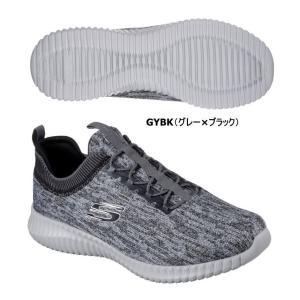 スケッチャーズ メンズ スニーカー シューズ 52642 5カラー ELITE FLEX-HARTNELL カジュアル 靴 ウォーキング ランニング 男性 軽量 sportsjima 04