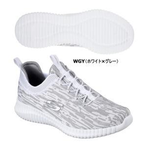 スケッチャーズ メンズ スニーカー シューズ 52642 5カラー ELITE FLEX-HARTNELL カジュアル 靴 ウォーキング ランニング 男性 軽量 sportsjima 10