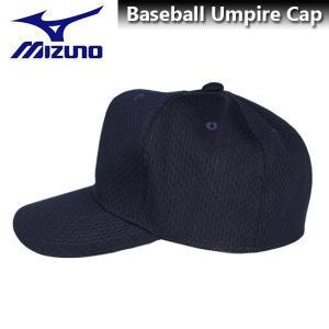 MIZUNO ミズノ 高校野球/ボーイズリーグ 審判員用キャップ(六方/塁審用)52BA82614 ネイビー|sportsjima