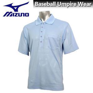 MIZUNO ミズノ 高校野球/ボーイズリーグ 審判員用半袖シャツ 52HU13018 パウダーブルー|sportsjima