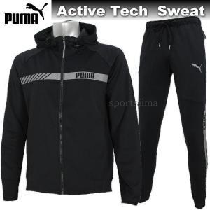 2017 スウェット 上下 メンズ PUMA プーマ Active Tech 裏起毛 スウェット 上下 594573 594574 01 ブラック|sportsjima