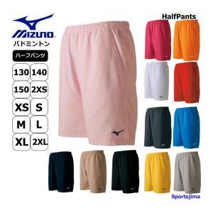 ミズノ ハーフパンツ メンズ トレーニングウェア テニス  バドミントン パンツ 62JB7001 ...