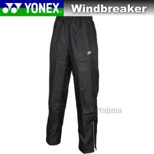 YONEX ヨネックス 裏起毛 ウィンドブレーカー パンツ ...