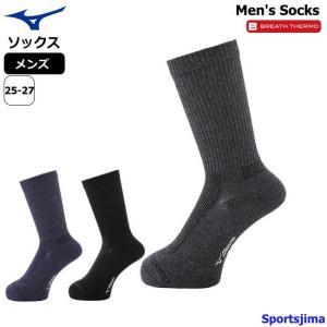 メンズ 靴下 MIZUNO ミズノ メンズ ブレスサーモ ミドル ソックス A2JX5505
