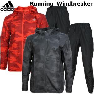 アディダス adidas ランニング 一枚物 ウィンドブレーカー 上下セット メンズ ジャケット パンツ EWD85 EVK77 2カラー
