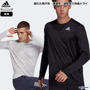 アディダス Tシャツ 半袖 メンズ トレーニングウェア ラグビー FYA96 DZ5926 ブラック オールブラックス