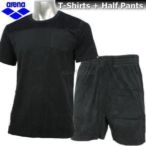 2017 Tシャツ 半袖 メンズ 上下 arena アリーナ Tシャツ 半袖 + ハーフ 上下 ARS7417 ARS7421P BLK ブラック|sportsjima
