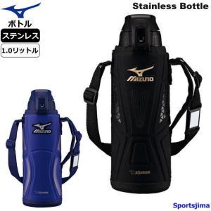 水筒 1.0リットル ミズノ 保冷専用 ワンタッチ ステンレス ボトル  16JYA010 2カラー...