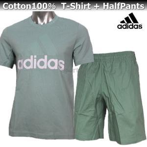 2017 Tシャツ 上下 メンズ adidas アディダス ネオ コットン100% Tシャツ 半袖 + ハーフ 上下 BVC61 S98735 BWC84 B47200 グリーン|sportsjima