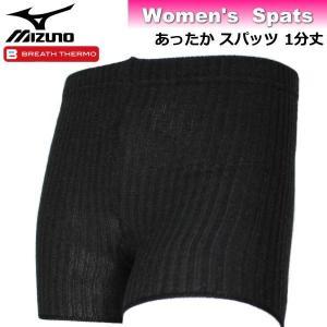 MIZUNO ミズノ レディース ブレスサーモ ゆるぬく スパッツ 1分丈 C2JY4801 08 チャコール杢|sportsjima