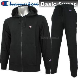 2017 スウェット 上下 メンズ Champion チャンピオン BASIC スウェット ジャケット パンツ 上下 C3C119 C3K207 090 ブラック|sportsjima