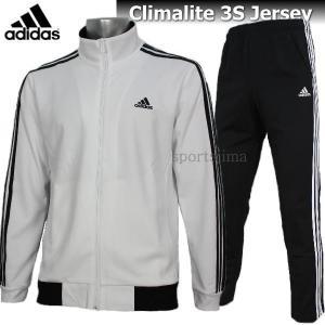 2017 ジャージ 上下 セット メンズ adidas アディダス Climalite 3S ジャージ ジャケット パンツ 上下 DJP56 BR1128 DJP57 BR5792 ホワイト×ブラック|sportsjima