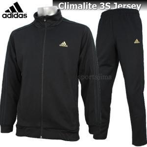 2017 ジャージ 上下 セット メンズ adidas アディダス Climalite 3S ジャージ ジャケット パンツ 上下 DJP56 BR1133 DJP57 BR5790 ブラック×ブラック|sportsjima