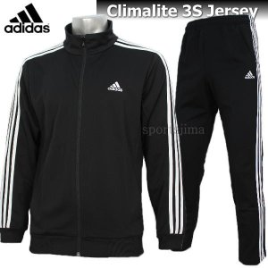 2017 ジャージ 上下 メンズ adidas アディダス Climalite 3S ジャージ ジャケット パンツ 上下 DJP56 BR1135 DJP57 BR5792 ブラック×ホワイト|sportsjima