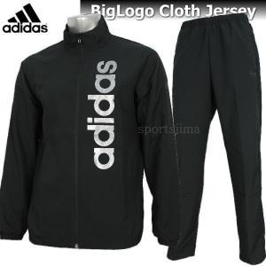 2017 ジャージ 上下 セット メンズ adidas アディダス BigLogo クロス ジャージ ジャケット パンツ 上下 DJP94 BR5839 DJP95 BR5843 ブラック×アイロン|sportsjima