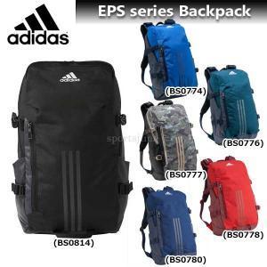 adidas アディダス EPS バッグ Backpack バックパック DMD05 ◆6色(約30L)|sportsjima
