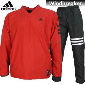 adidas アディダス Baseball 裏起毛 ウィンドブレーカー ジャケット パンツ 上下 DUU68 CD2759 DUU67 CD2761 レッド×ブラック|sportsjima