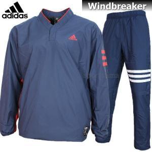 adidas アディダス Baseball 裏起毛 ウィンドブレーカー ジャケット パンツ 上下 DUU68 CD2760 DUU67 CD2762 ネイビー|sportsjima