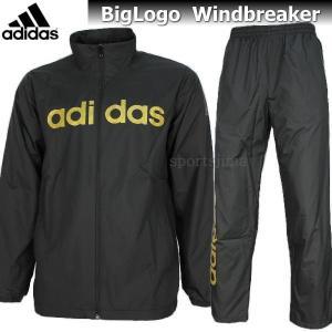 adidas アディダス Big Logo 裏起毛 ウィンドブレーカー ジャケット パンツ 上下 DUV76 CE0201 DUV66 CE0204 ブラック×ゴールド|sportsjima