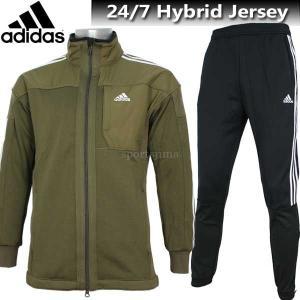 2017 ジャージ 上下 メンズ adidas アディダス 24/7 ハイブリッドジャージ ジャケット パンツ 上下 ECF36 CD2886 ECF34 CD9652 オリーブ×ブラック|sportsjima