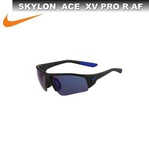 NIKE ナイキ サングラス SKYLON ACE XV PRO R AF EV0898 004 ゲームロイヤル|sportsjima