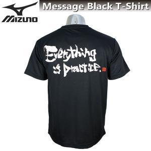 MIZUNO ミズノ 半袖 メッセージ Tシャツ 87WT210 ブラック 【Everything is practice.】(すべては練習のなかにある。)|sportsjima