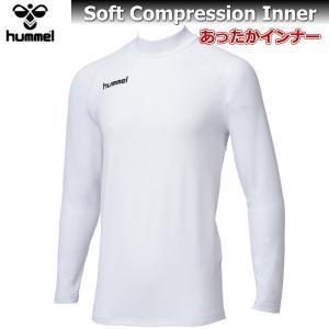 【半額以下】 コンプレッション ウェア hummel ヒュンメル コンプレッション あったか インナー 長袖 シャツ HAP5143 10 ホワイト|sportsjima