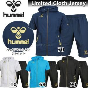 クロス ジャージ メンズ ヒュンメル Hummel 限定モデル 半袖 + ハーフ 上下 HAW7033SPW 4色 2018
