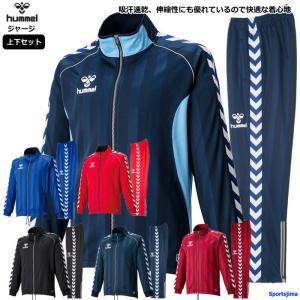 ヒュンメル Tシャツ 上下 メンズ トレーニングウェア  半袖 + ハーフ HAP4129 HAP2...