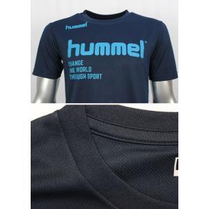 ヒュンメル Tシャツ 上下 メンズ トレーニングウェア サッカー 半袖 + ハーフ HAP4129 HAP2065 2カラー 吸汗速乾 上下セット|sportsjima|10