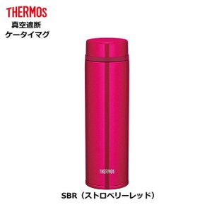 THERMOS サーモス 水筒 真空断熱ケータイマグ 0.48L 保温 保冷 超軽量 JNW480 2カラー 女子 女性 人気 おすすめ sportsjima 03