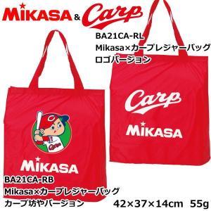 Mikasa ミカサ カープ レジャーバッグ 限定モデル  トートバッグ BA21CA  ミカサと広...