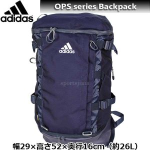 adidas アディダス OPS GEAR バッグ Backpack バックパック MKS42 CE1355 ノーブルインク|sportsjima