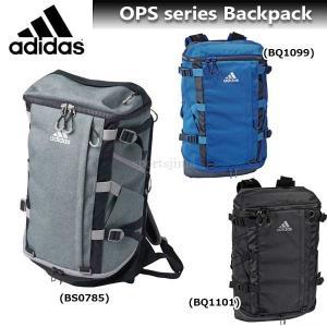 adidas アディダス OPS バッグ Backpack バックパック MKS55 ◆3色(約26L)|sportsjima
