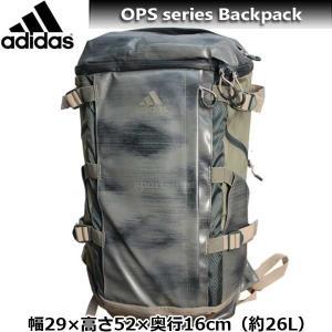 adidas アディダス OPS バッグ Backpack オプスバックパック MKS61 CE1363 トレースカーゴ|sportsjima