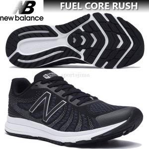 ニューバランス New Balance ランニングシューズ FUEL CORE RUSH /MRUSHBK3D ブラック×ホワイト|sportsjima