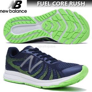 ニューバランス New Balance ランニングシューズ FUEL CORE RUSH /MRUSHNL3D ネイビー×ライム|sportsjima