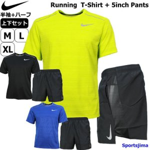 ナイキ ジャージ 上下 メンズ トレーニングウェア  ランニング Tシャツ 半袖 + ハーフ AJ7...