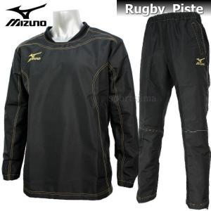 2016 ジャージ 上下 メンズ MIZUNO ミズノ Rugby タフ ピステ 上下 R2ME6002 R2MF6002 09 ブラック|sportsjima