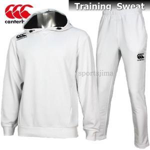 2017 スウェット 上下 メンズ CANTERBURY カンタベリー スウェット ジャケット パンツ 上下 RP47023 RP17025 10 ホワイト|sportsjima