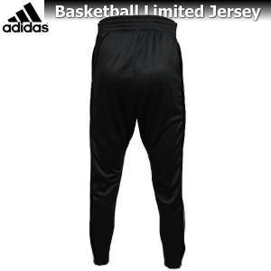 アディダス ジャージ パンツ メンズ トレーニングウェア バスケットボール S98866 ブラック×グレー adidas 限定 吸汗速乾 フルボタン ズボン|sportsjima|02
