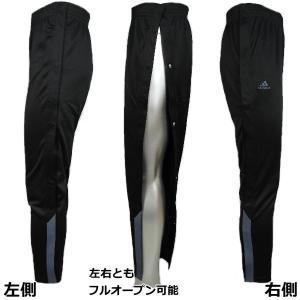アディダス ジャージ パンツ メンズ トレーニングウェア バスケットボール S98866 ブラック×グレー adidas 限定 吸汗速乾 フルボタン ズボン|sportsjima|03