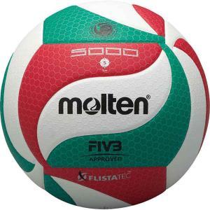 モルテン フリスタテック バレーボール5000...の関連商品2