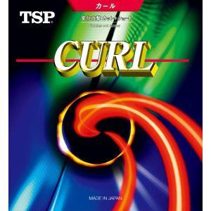 TSP カールP−1R OX YTT-020513 (0040)レッド