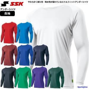 SSK エスエスケイ ミドルフィット アンダーシャツ  長袖 SCF170LL  Airyfan ロ...