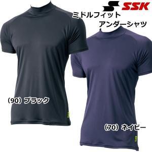 SSK エスエスケイ ミドルフィット アンダーシャツ 半袖  SCF170HH  Airyfan ハ...