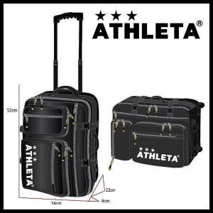 送料無料 ソフトキャリーバッグ 中型 ATHLETA-アスレタ フットサルウェア/サッカーウェア/スポーツバッグ SALE/セール|sportskym