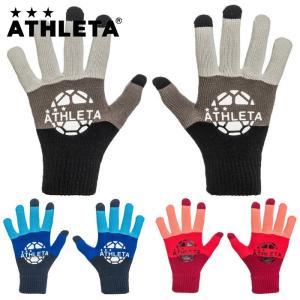 先行予約商品 ニットグローブ/手袋 ATHLETA-アスレタ フットサルウェア/サッカーウェア sportskym